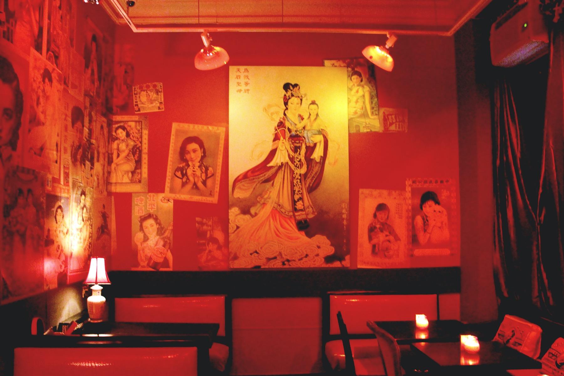 The Ladies Room - Fat Rice