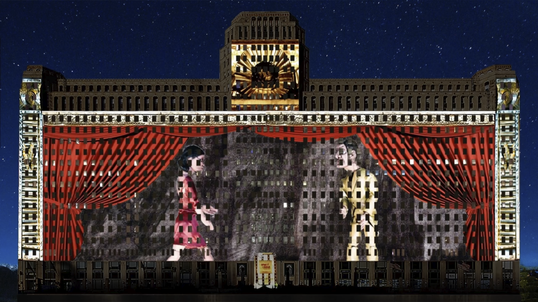 Art on theMART rendering
