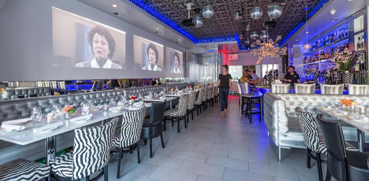 The Kit Kat Lounge and Supper Club