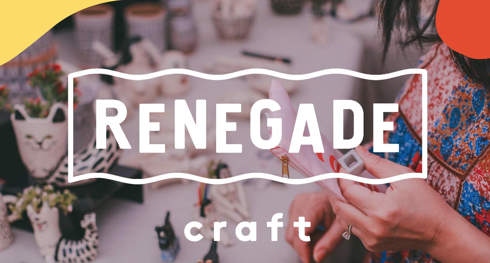 Promo for Chicago Renegade Craft Fair