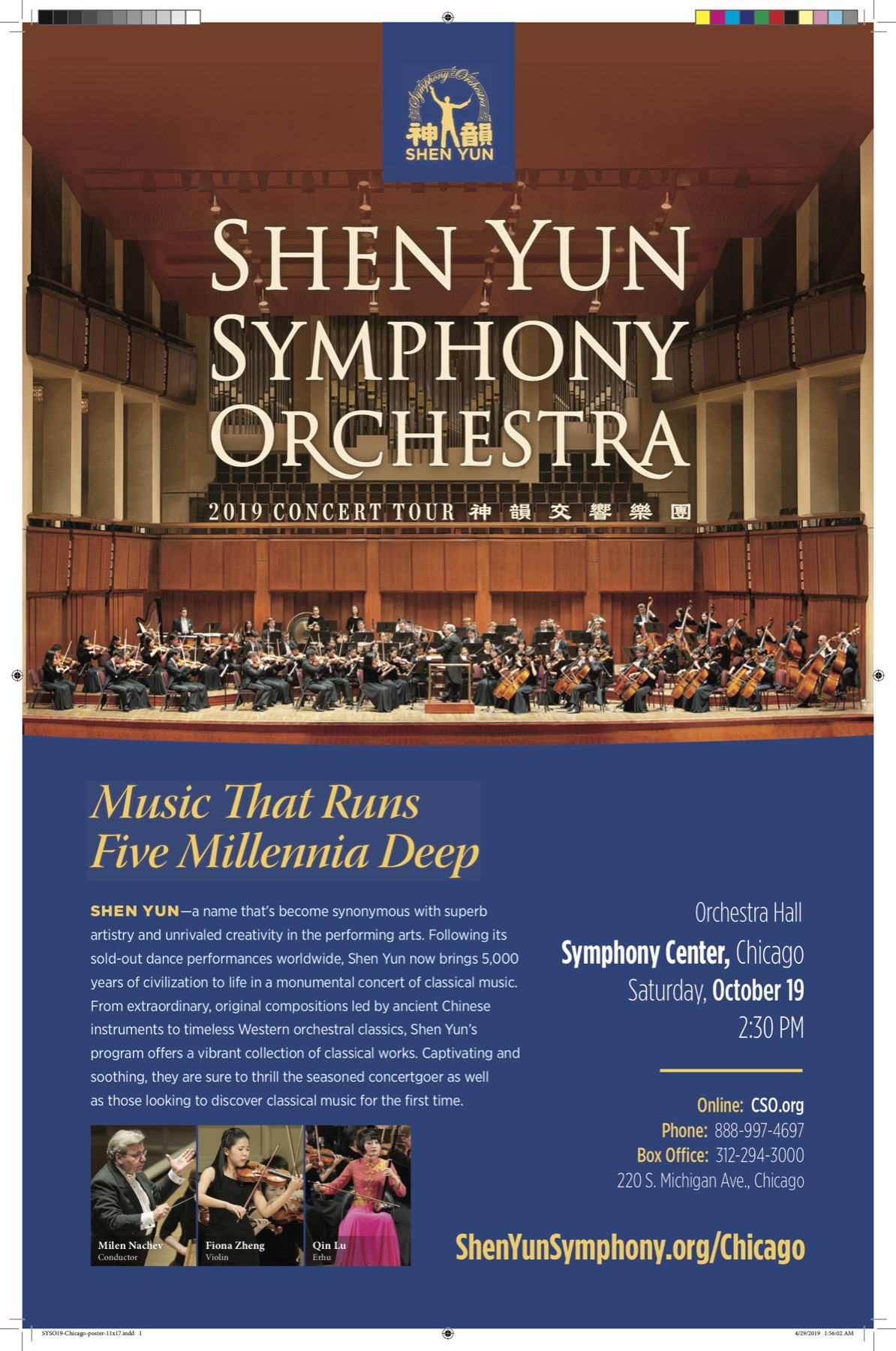 Shen Yun Symphony Orchestra promo for Chicago