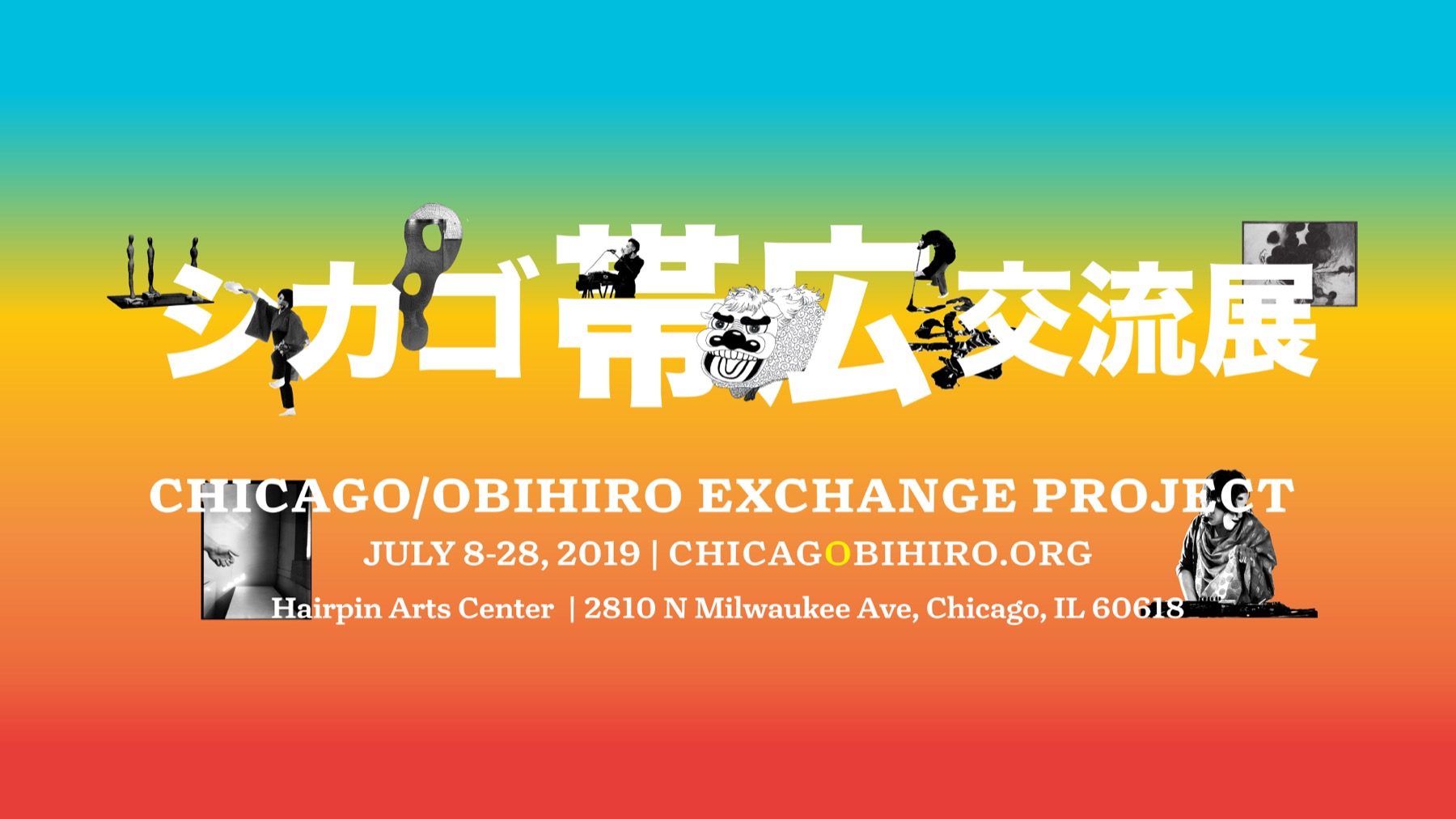 Asian Improv Arts Midwest Presents 思考回路 / Shikou Kairo: Patterns of Thought
