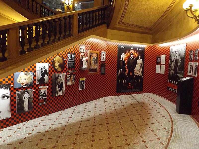 Chicago! Musical Exhibit