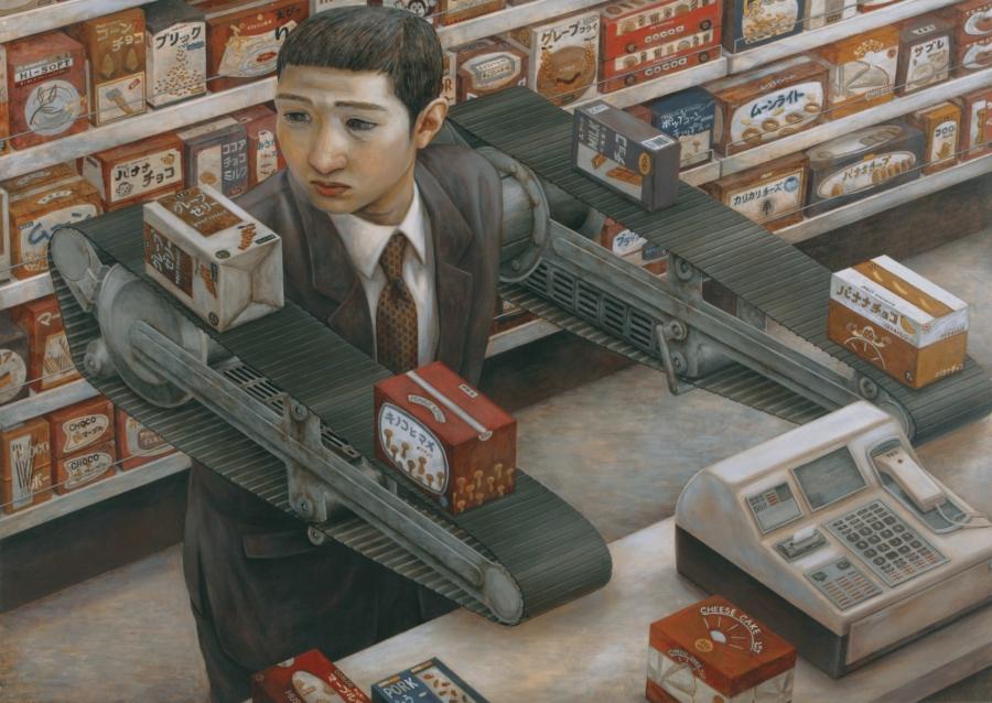 Tetsuya Ishida: Self-Portrait of Other