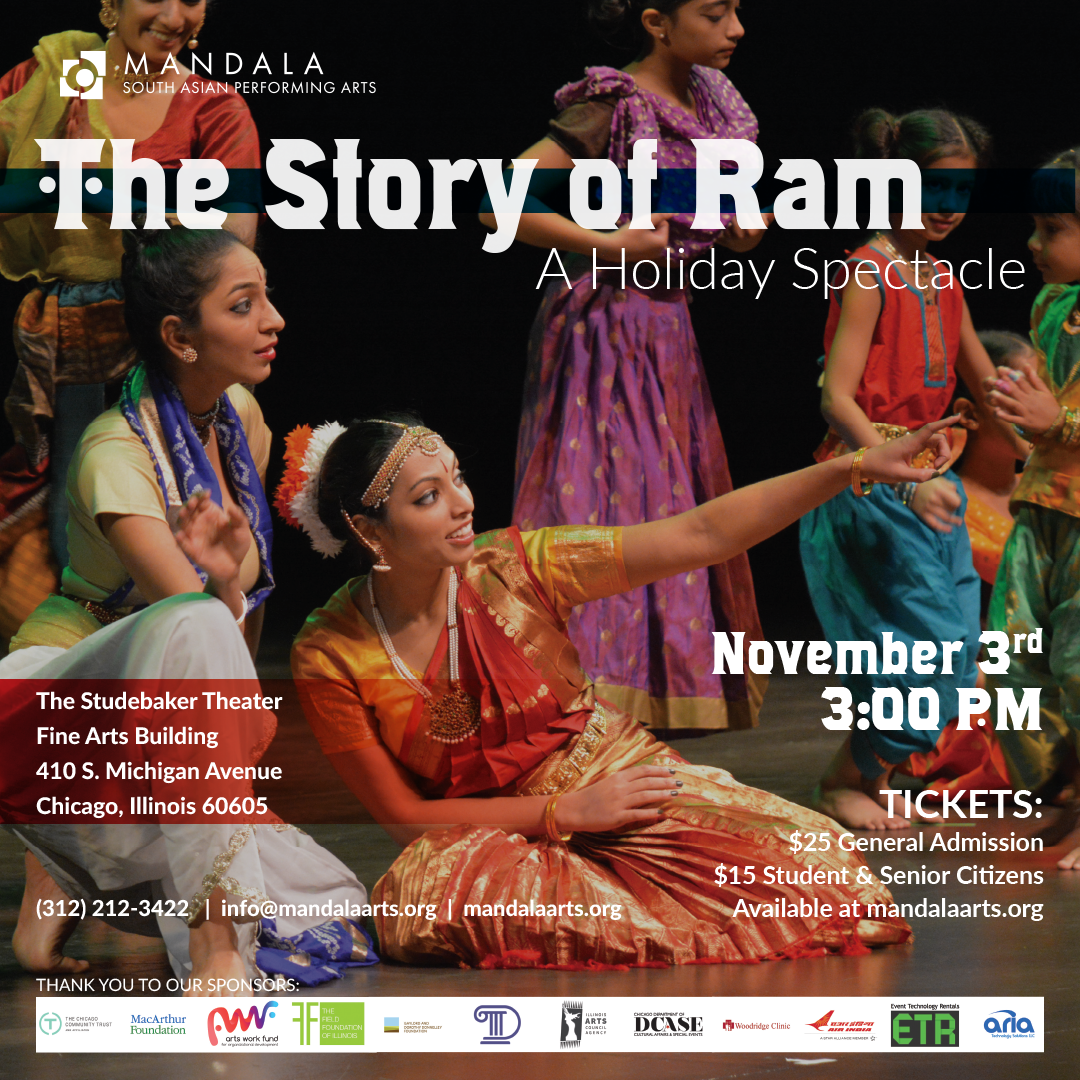 The Story of Ram