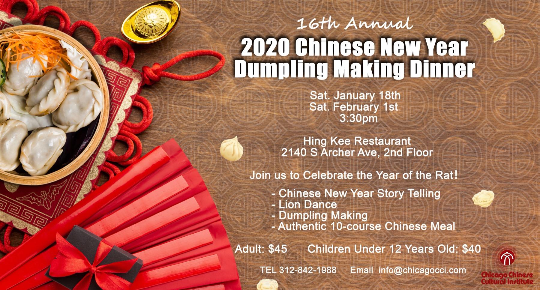 2020 Chinese New Year Dumpling Making Dinner