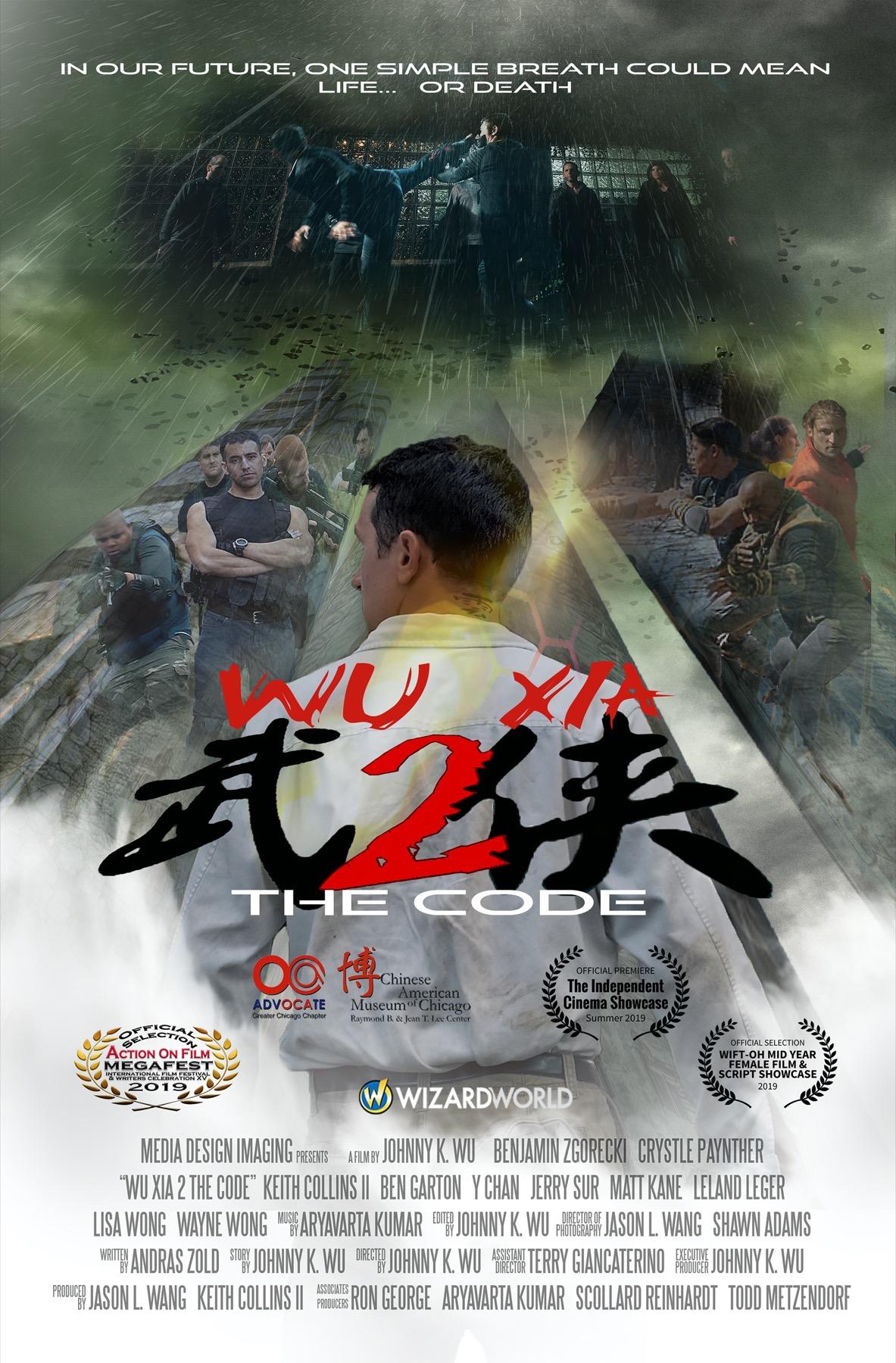 "Screening of ""Wu Xia 2: The Code"""