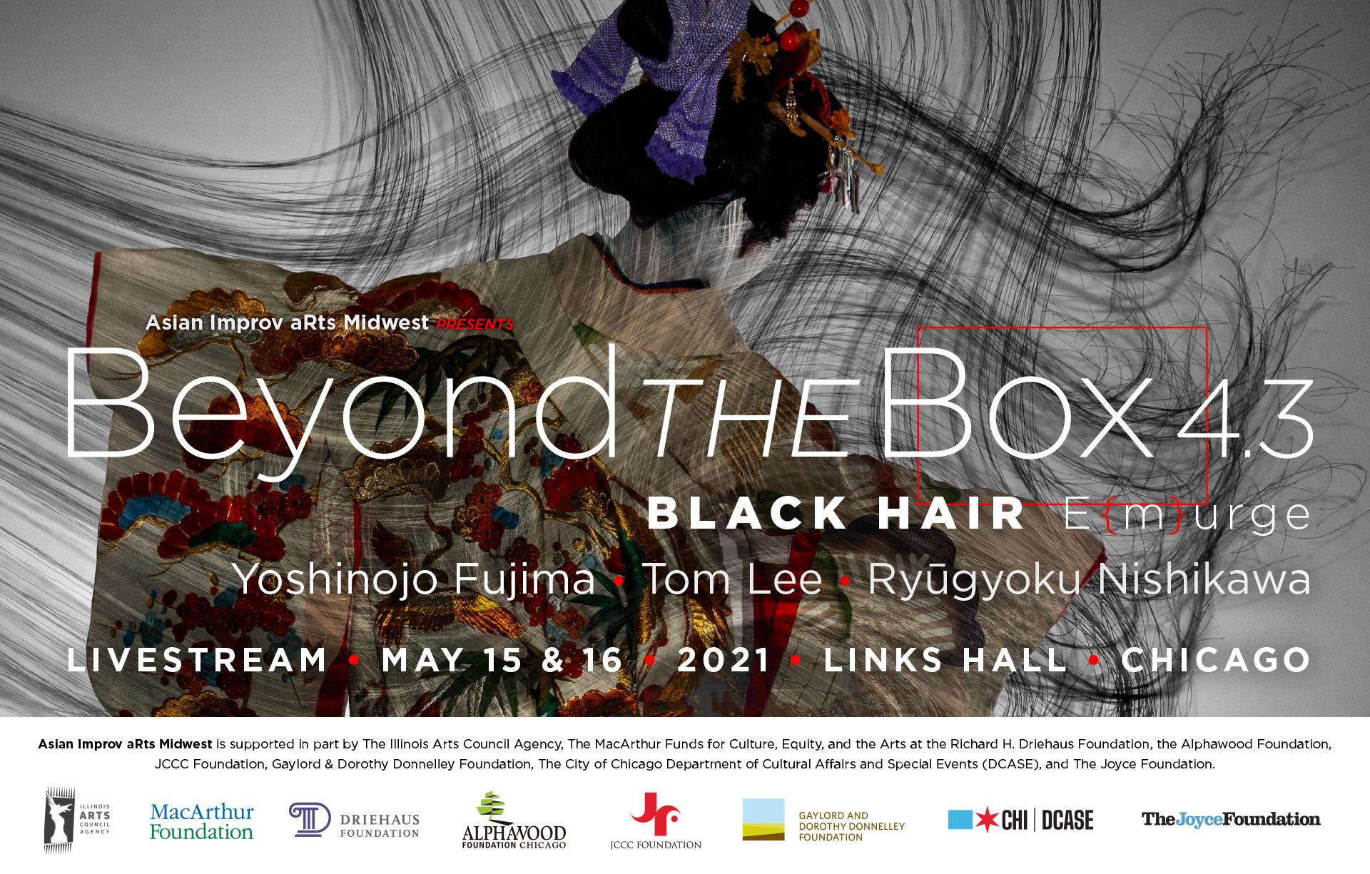Beyond the Box 4.3 – Black Hair E {m} urge